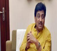 Maharashtra Assembly Polls: Congress Releases First List Of 51 Candidates, Fields Ashok Chavan From Bhokar