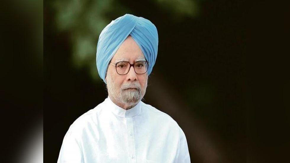 Former Prime Minister Manmohan Singh (File Image)