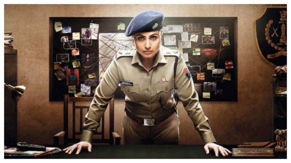Rani Mukerji's 'Mardaani 2' To Release On December 13 (Photo: Twitter)