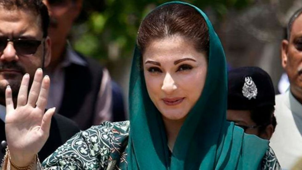 Pakistan Court Issues Notice To Anti-Graft Body On Maryam Nawaz's Petition (File Photo)