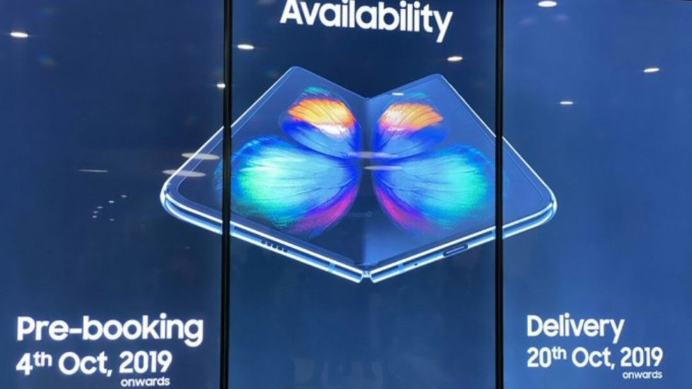 Samsung Galaxy Fold Goes Official In India (Photo Credit: Twitter/@tech_leaks_)