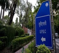 Open To Suggestions For Improvement: UPSC Chairman