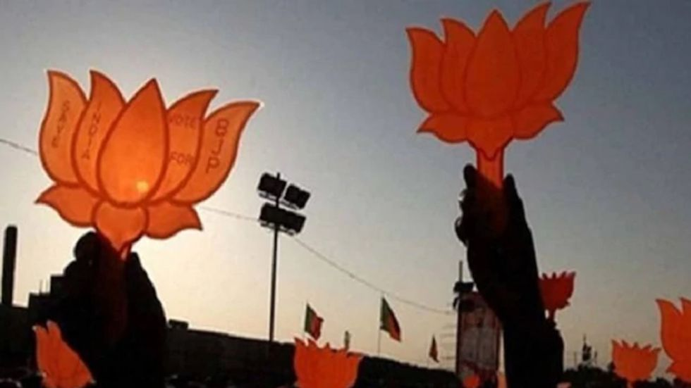 BJP Releases Third List Of 4 Candidates for Maharashtra Assembly Polls