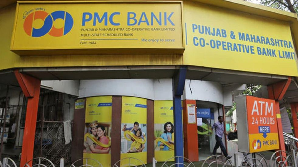 RBI enhances withdrawal limit for depositors of PMC Bank to Rs 25,000
