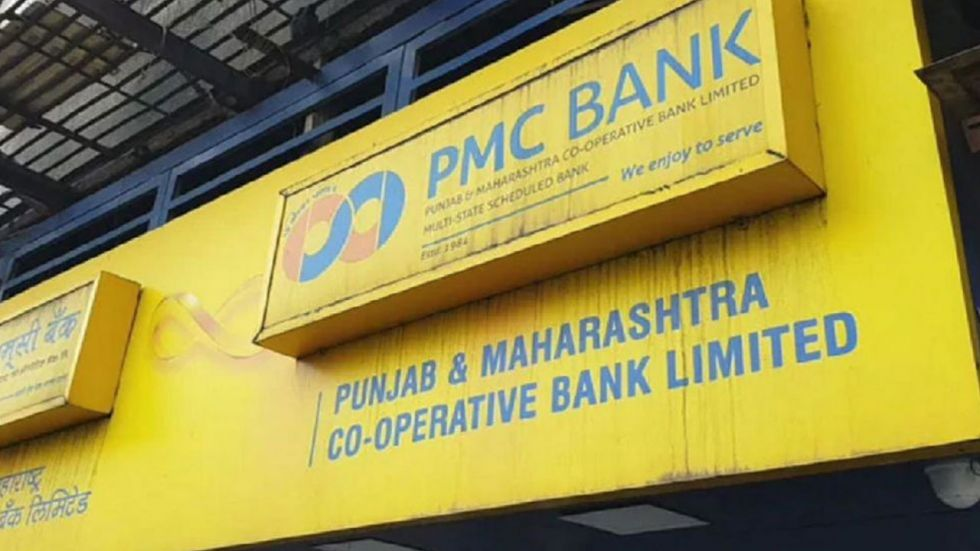 Raids are being conducted in connection with the PMC bank money laundering case.
