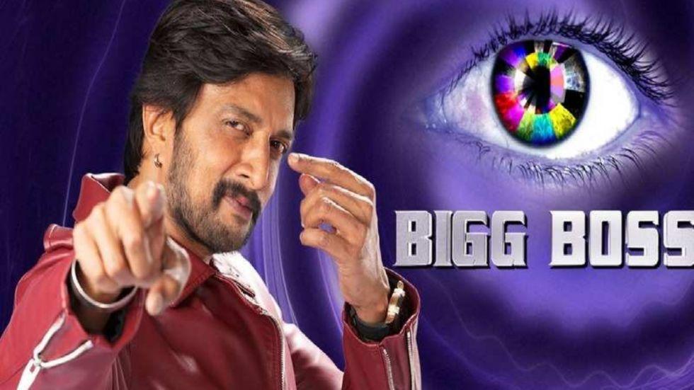 Bigg Boss Kannada 7.
