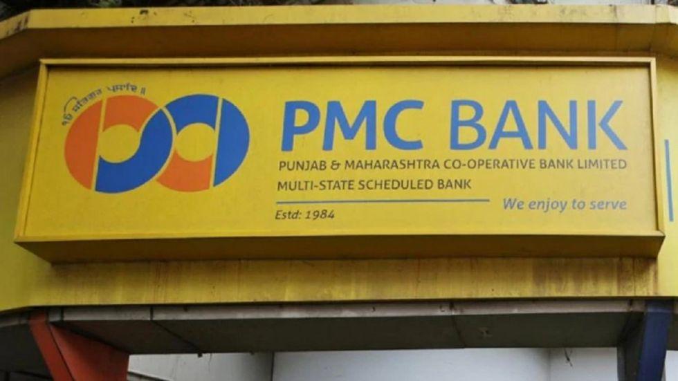 Punjab and Maharashtra Co-operative (PMC) bank.