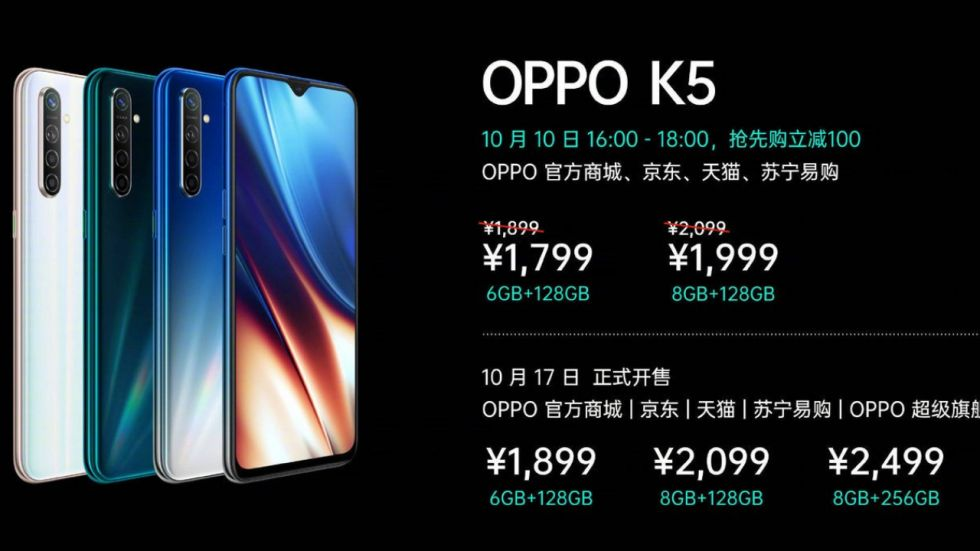 Oppo K5 Goes Official In China
