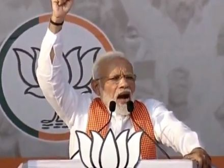 Maha Polls 2019: When Narendra, Devendra Stand Together, 1+1 Becomes 11 And Not 2, Says PM Modi