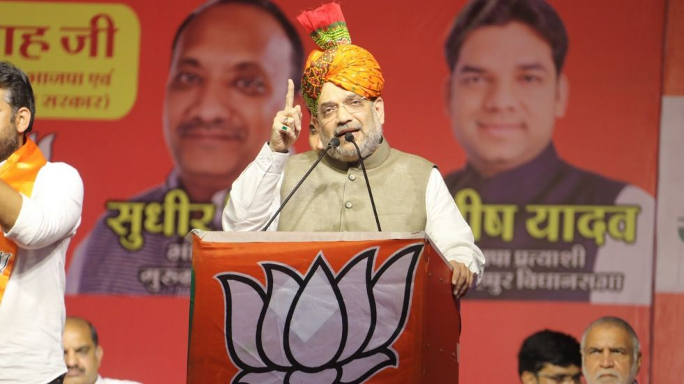 Amit Shah said that while Modi is their leader at Centre, the BJP will fight the Bihar polls under Nitish Kumar's leadership.
