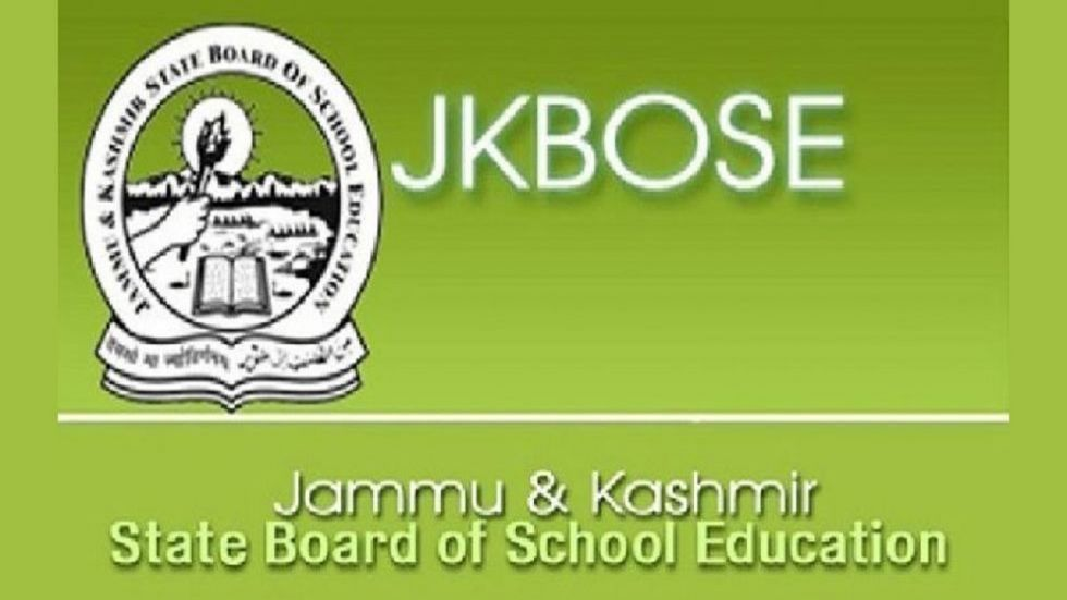 1.6 lakh Students To Appear In Upcoming BOSE Exams In Kashmir