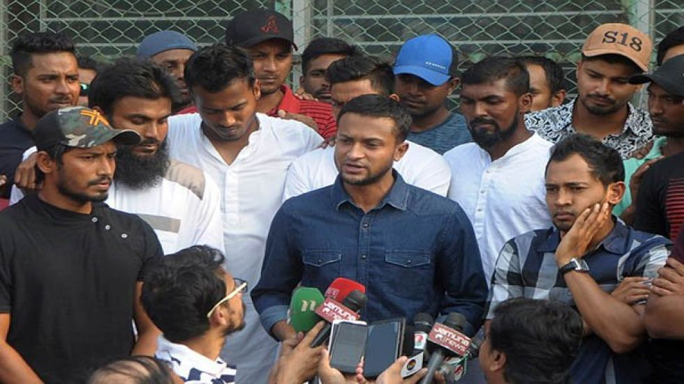 Bangladesh cricket players went on strike and they had put out a list of 11 demands.