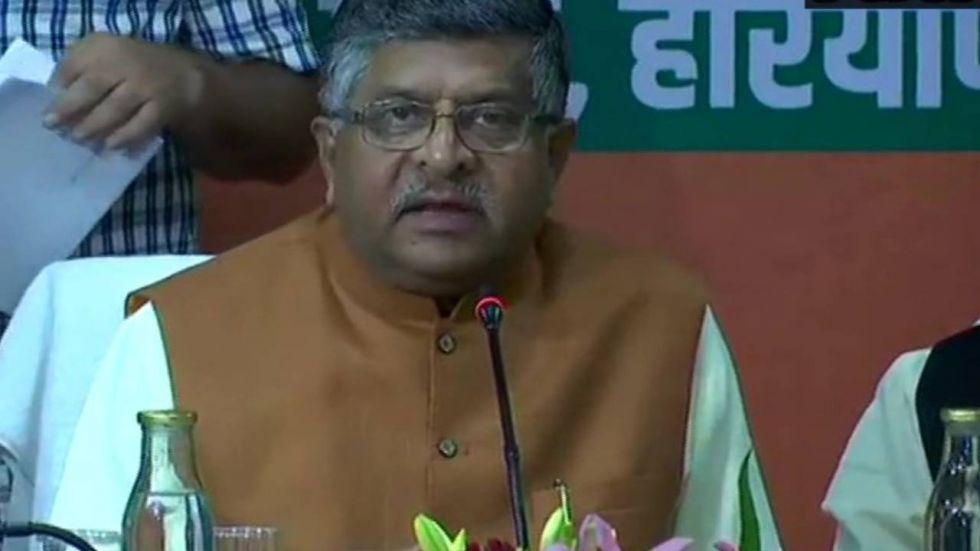 Ravi Shankar Prasad attended the Haryana BLP MLAs meeting on Saturday