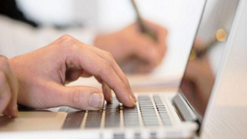 IIFT Application Form 2020