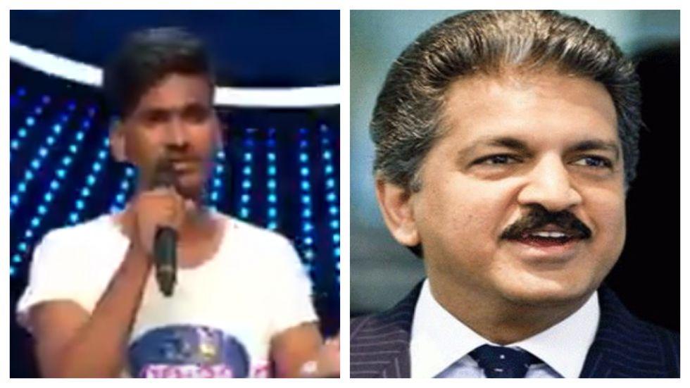 Shoe-Shiner's Story On Indian Idol 11 Makes Anand Mahindra Emotional