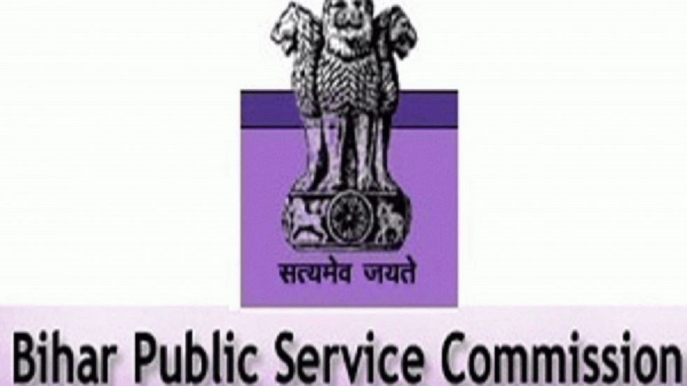 BPSC 65th Prelims 2019 Answer Key Released, Check At bpsc.bih.nic.in
