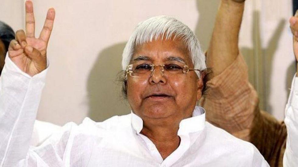 Biopic On Former Bihar Chief Minister Lalu Prasad Yadav In Progress
