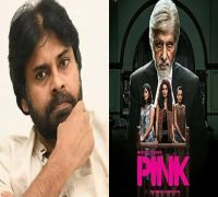 Pawan Kalyan All Set To Return To Tollywood With Boney Kapoor's Telegu Remake Of Pink