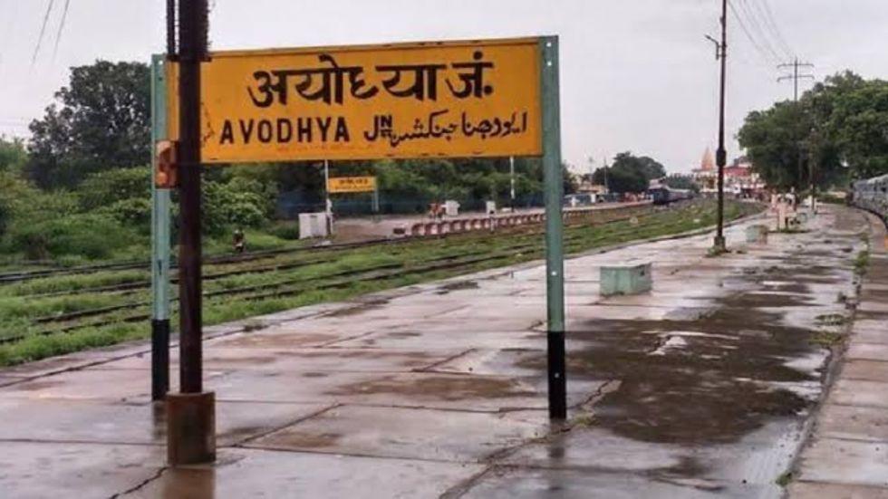 Ayodhya DM Orders Social Media Restrictions Ahead Of Supreme Court Verdict