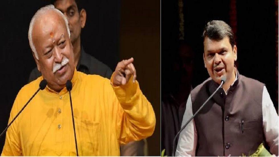 Maharashtra CM Devendra Fadnavis and RSS Chief Mohan Bhagwat.