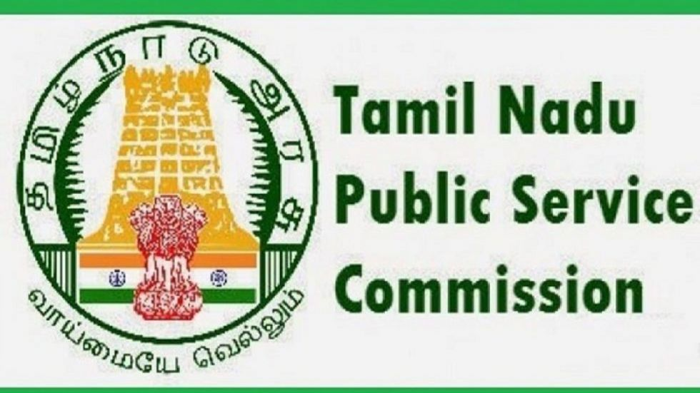 TNPSC 2019 Senior Steno Exam Date Released At tnpsc.gov.in, Get Details Here