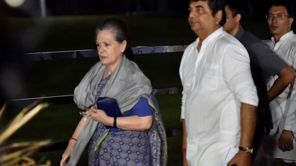 The government has withdrawn the SPG cover of the Sonia Gandhi and her family.