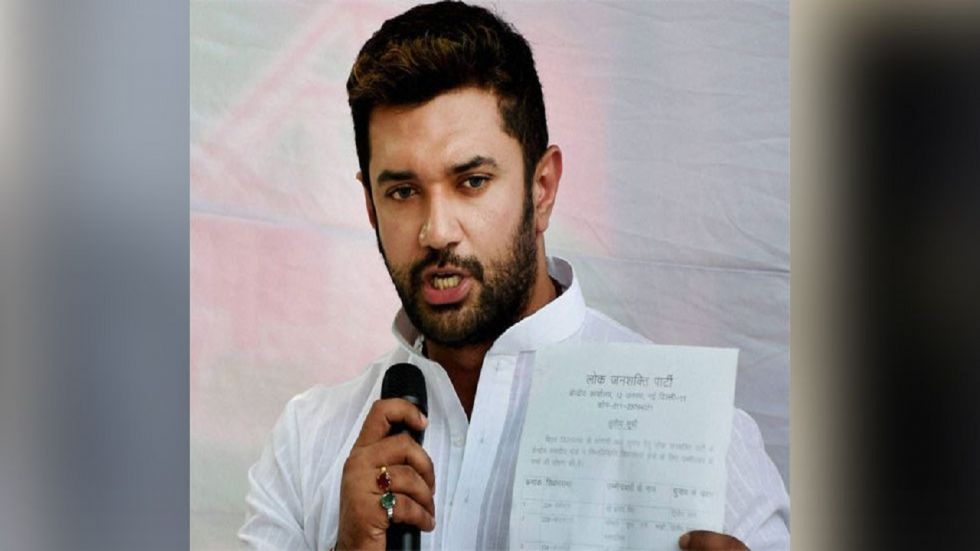 Lok Janshakti Party president Chirag Paswan announced on Tuesday that his party will contest 50 seats in the Jharkhand assembly elections.