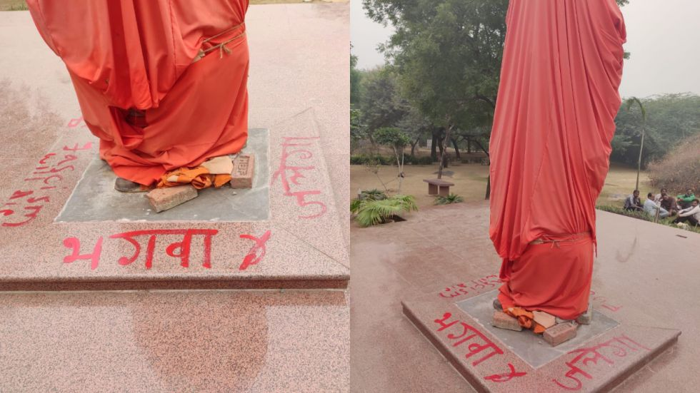 Students defaced the surroundings of a Swami Vivekananda statue that is still to be inaugurated.