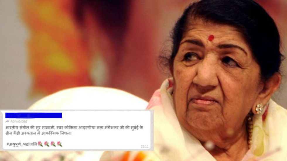 Lata Mangeshkar was admitted to Breach Candy Hospital for treatment