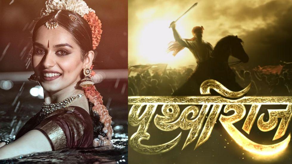 Confirmed! Manushi Chhillar To Play 'Sanyogita' In Akshay Kumar's Prithviraj