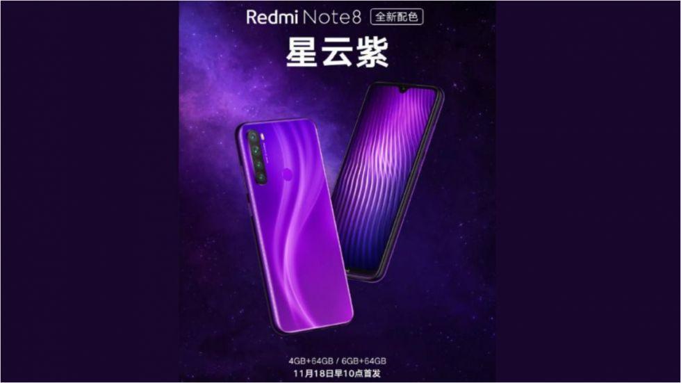 Redmi Note 8 Nebula Purple Colour Option Goes Official