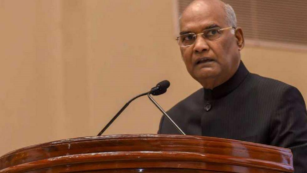 Rashtrapati Bhavan To Host Conference Of IITs, NITs And IIEST Directors