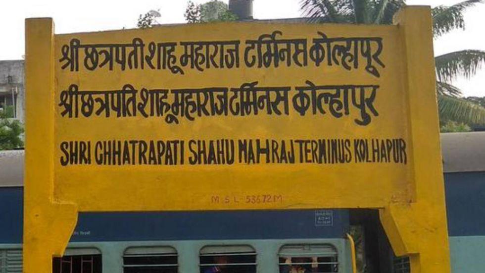 Surmanjiri Latkar defeated Bhagyashri Shteke for the Mayor post