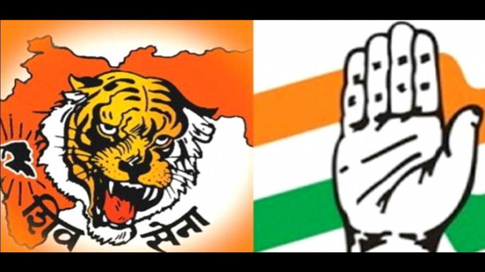 Shiv Sena- Congress alliance