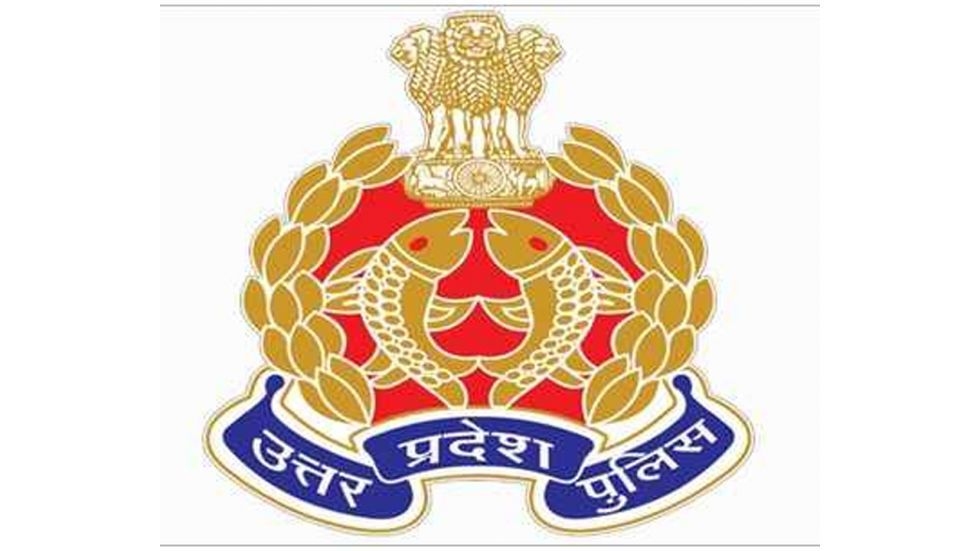 UP Police Constable Result 2019.
