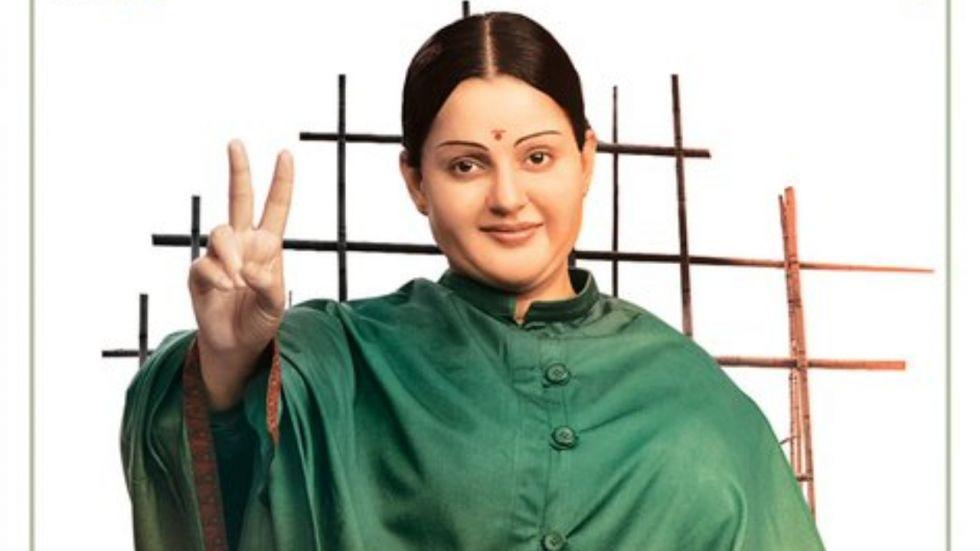 Kangana Ranaut As Jayalalithaa Will Leave You Mesmerised.