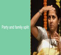 Maharashtra: With WhatsApp Status, Sharad Pawar's Daughter Supriya Sule Confirms Split In NCP