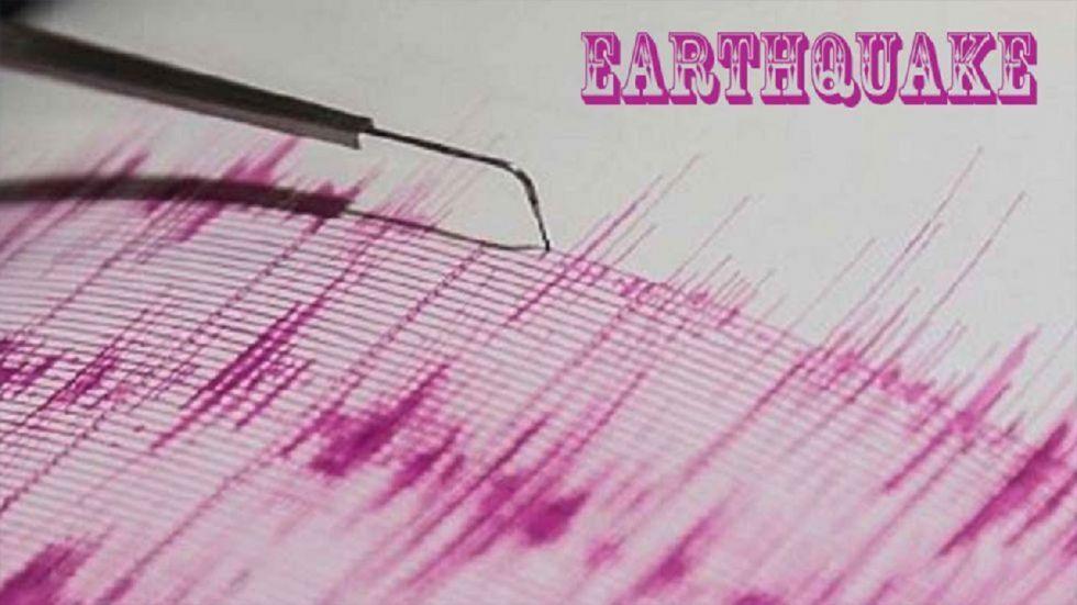 Strong Quake Hits Albania (Representational Image)