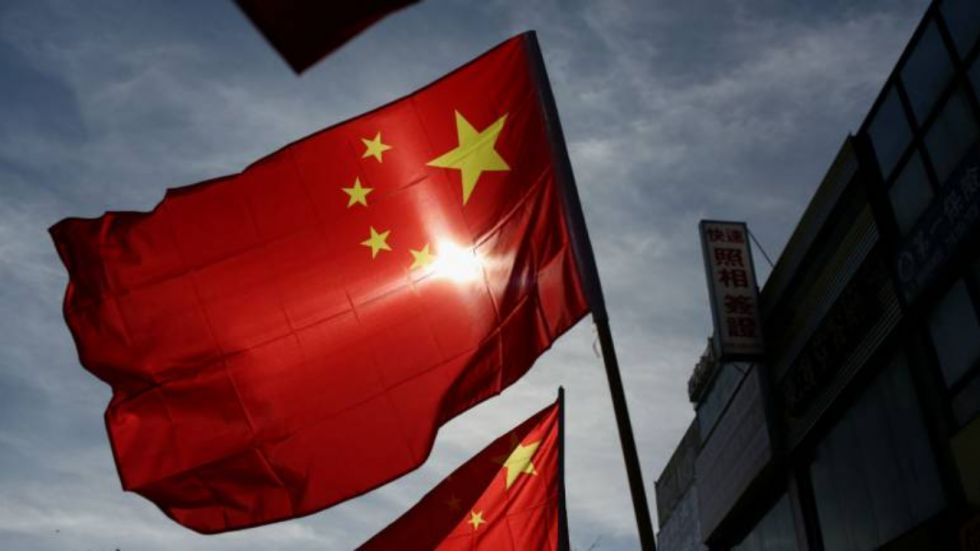 Beijing said on Wednesday it had reduced carbon emissions intensity by 45 percent.