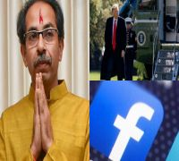 Uddhav Thackeray Promises Good Governance, Trump In Afghanistan & Other Top Stories