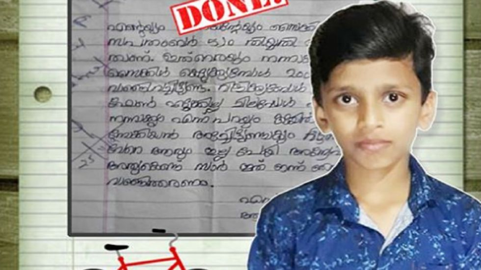 Kerala: Boy Complains About Delay In Cycle Repair To Police And Here's What Happened Next