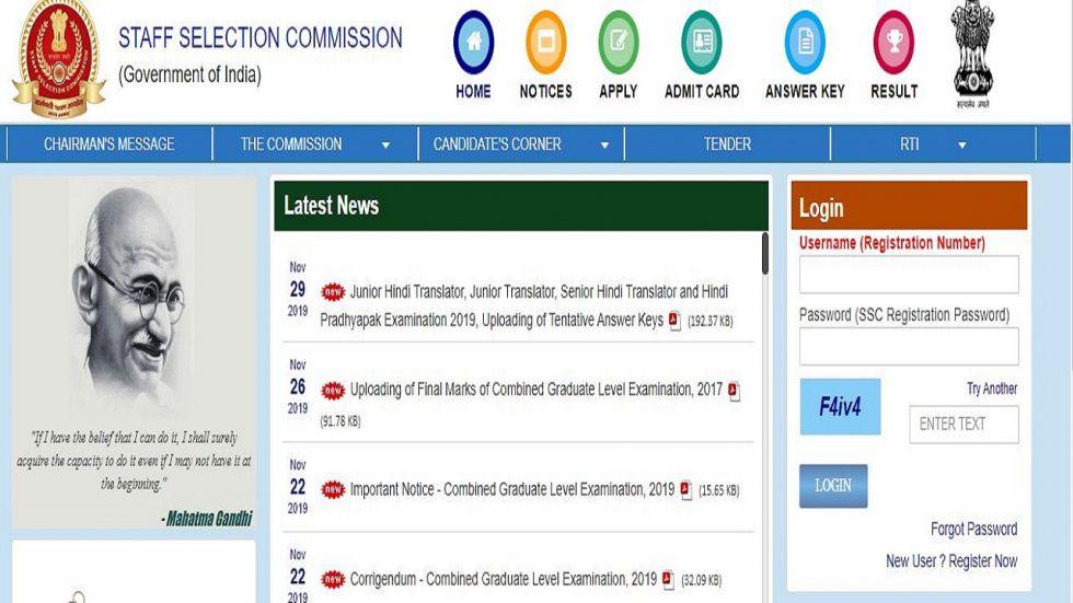 SSC JHT, Hindi Pradhyapak Examination 2019 Answer Keys 2019 Released
