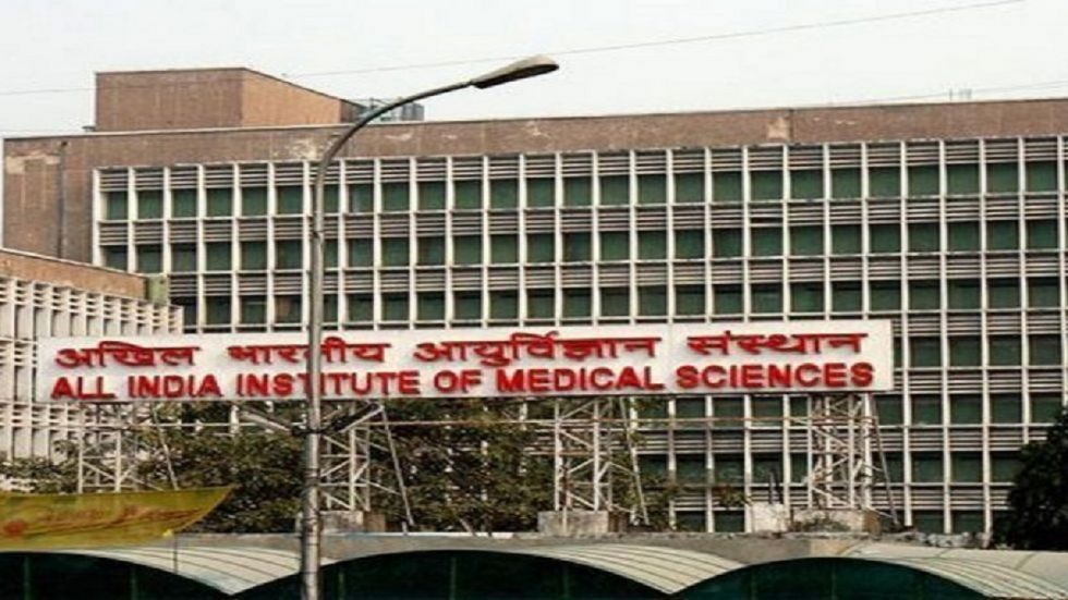 India's premier medical institute AIIMS fell prey to a banking fraud as over Rs 12 crore has been stolen from its two bank accounts.