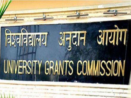 Image result for UGC prohibits Distance Education Programs in Real Estate, Hotel Management