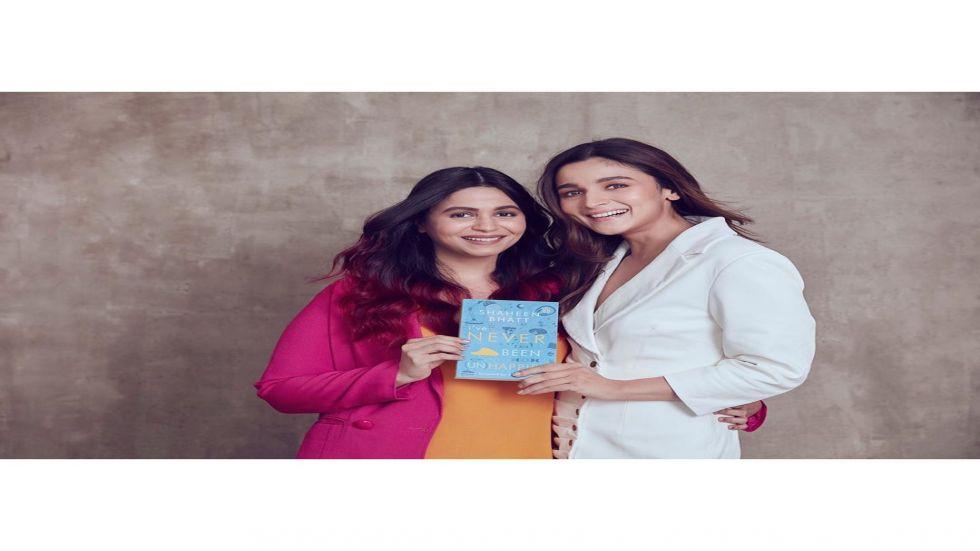 Alia Bhatt Breaks Down While Talking About Sister Shaheen