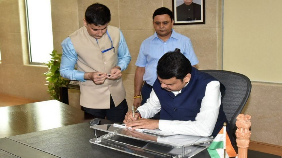 Former Maharashtra chief minister Devendra Fadnavis on Monday dismissed the charge that he was sworn to 'protect' Rs 40,000 crore central funds.