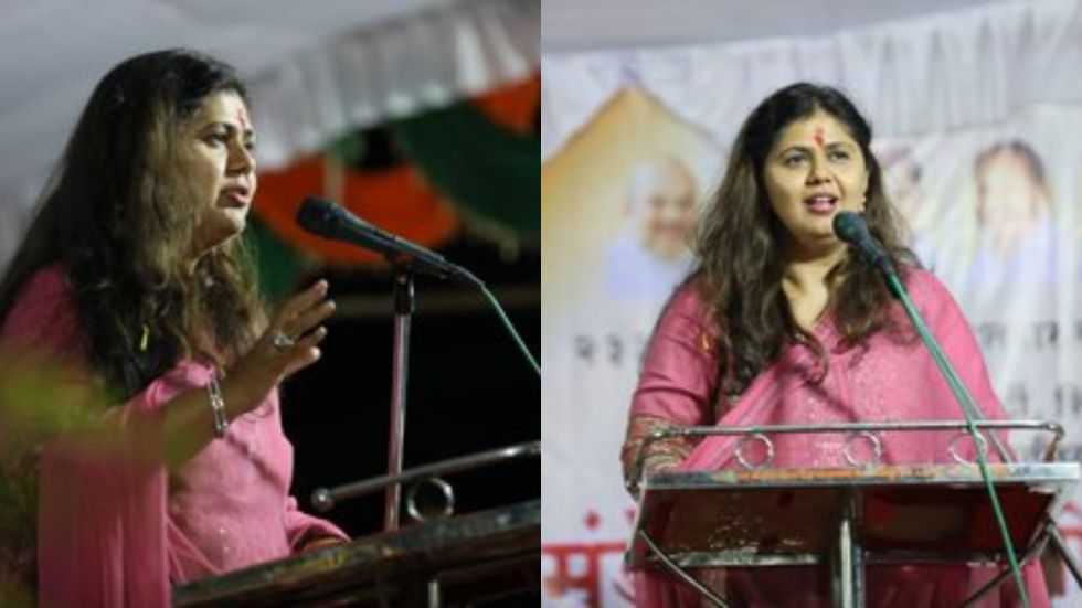In her Facebook post on Sunday, Pankaja Munde invited her followers to Gopinathgad on December 12.