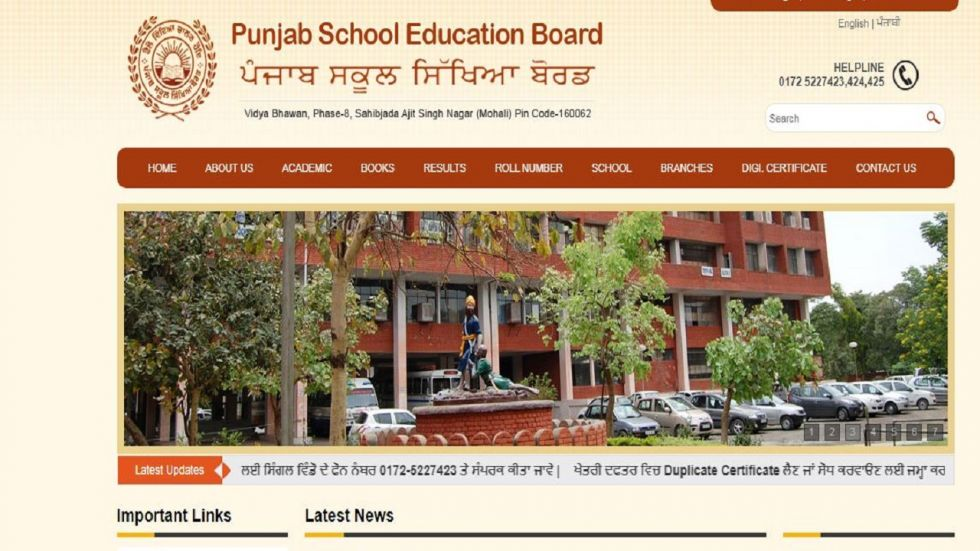 PSEB Class 10 And Class 12 Board Exam 2020 Date Sheet Released