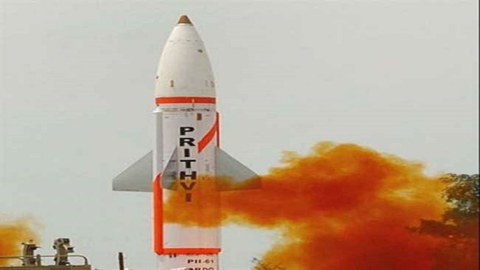 'Prithvi' is first missile to have been developed by the DRDO under the Integrated Guided Missile Development Programme.