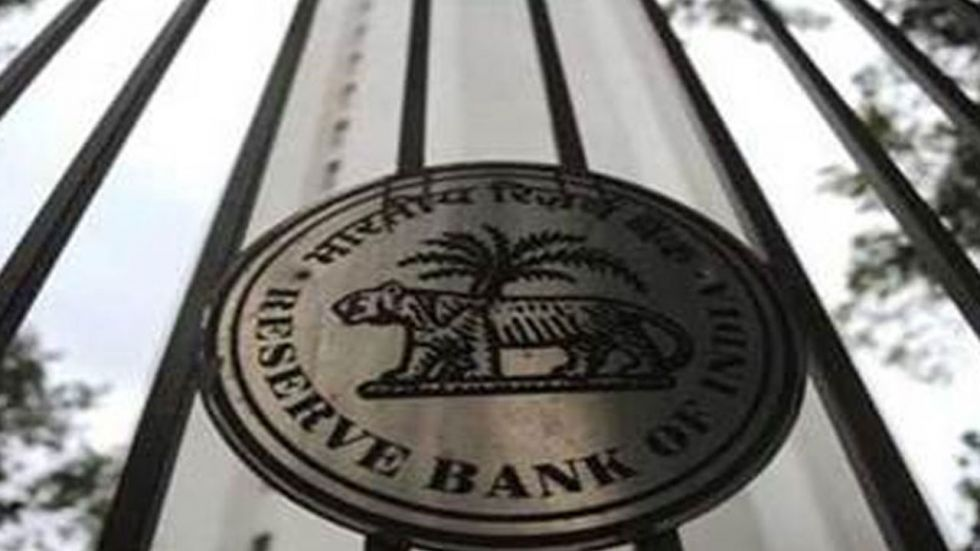 The penalty has been imposed in exercise of powers vested in RBI under the provisions of the Banking Regulation Act, 1949.